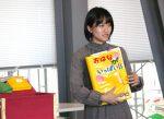 静岡文化芸術大学においての授賞式でのプレゼンテーションの様子